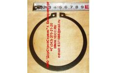 Кольцо стопорное наружнее d- H фото Вологда